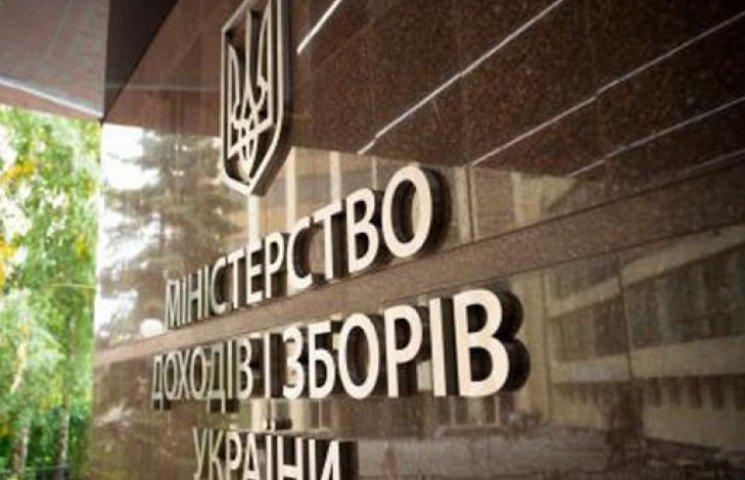 Подача деклараций о доходах должна быть добровольной, считают в Миндоходов