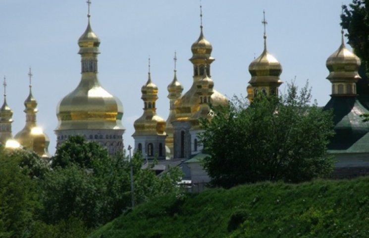 Киев вошел в сотню самых популярных туристических направлений