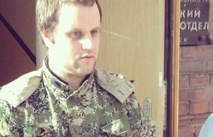За Губаревым сепаратисты приехали на угнанном авто Коломойского