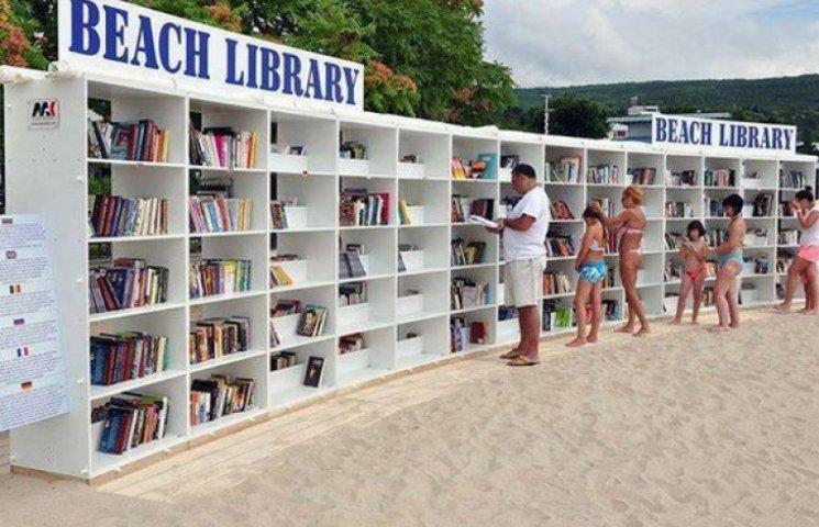 В Турции открылась первая пляжная библиотека