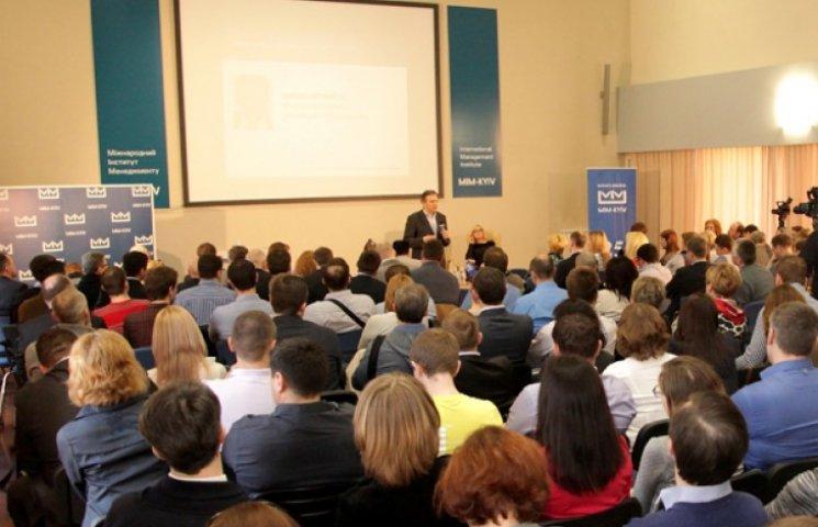 Международный форум «Ukraine: Facing The Future»