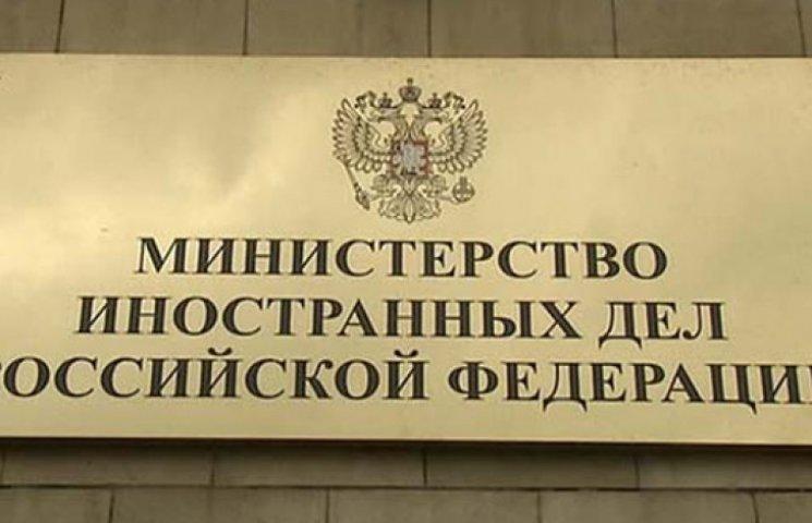 МИД России ввел в дипломатию хамство и заклинания