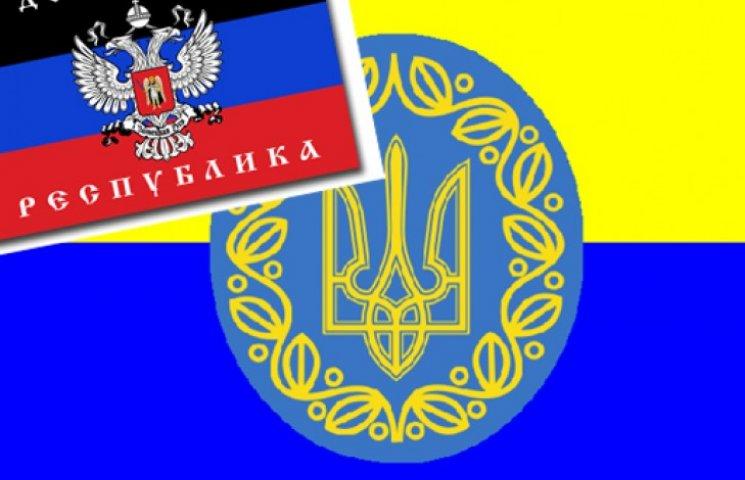 Тарута рассказал, сколько Донбасс проживет без Украины