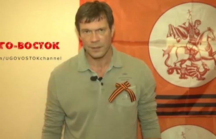 Хит YouTube: Царев признался в поджоге Дома профсоюзов в Одессе