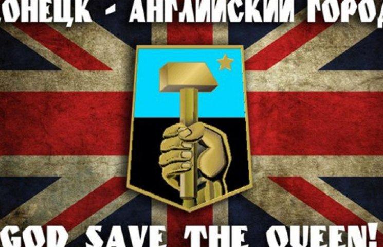 Донецк подумывает присоединиться к Великобритании