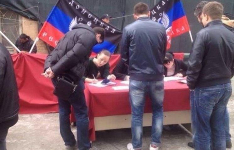 Путин Донбасс использовал и выбросил
