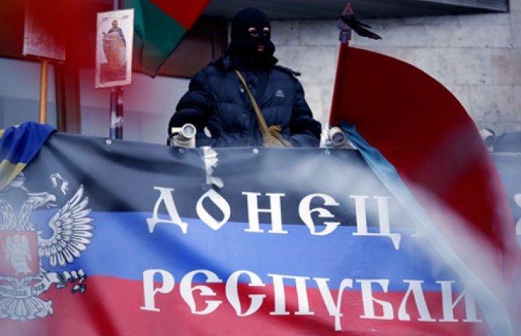 Донецкая народная республика попросилась в Россию