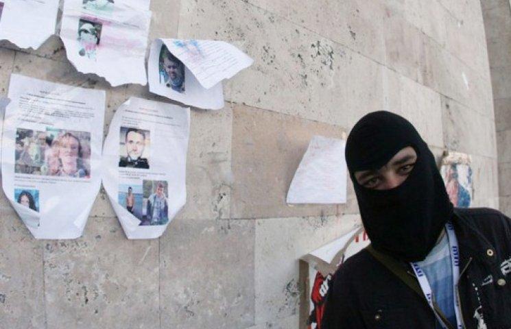 Террористы требуют $100 тыс за взятых в плен родителей «свободовца»