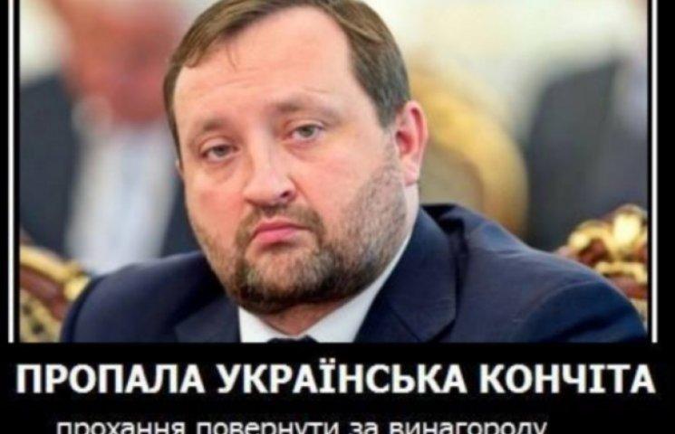 ДЕМОТИВАТОР ДНЯ: Украинская Кончита