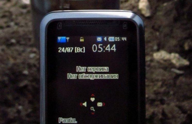 10 мест на Земле, где нет мобильной связи