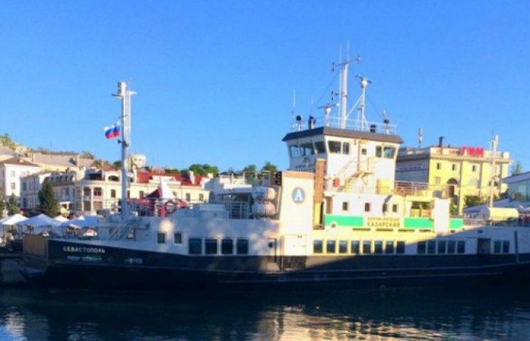 Чудеса Севастополя: работающие банкоматы на «невидимом» судне