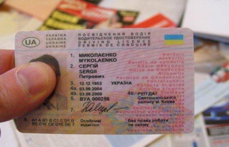 Изготавливать документы теперь будет НБУ, а не ЕДАПС