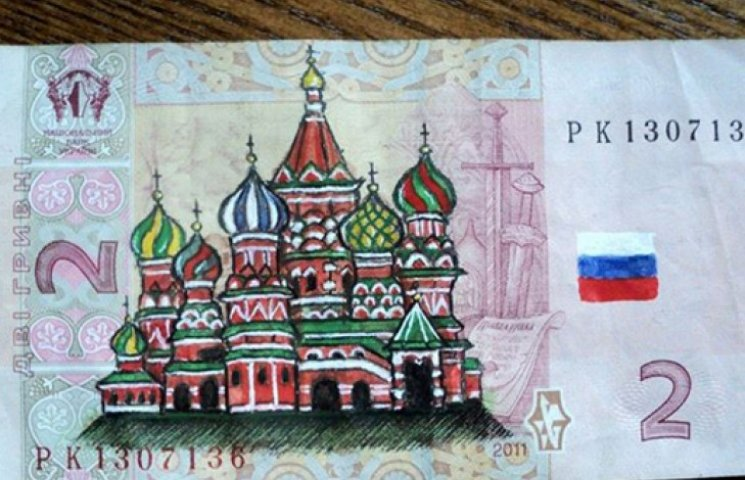 По ком ударит отказ Крыма от гривни?