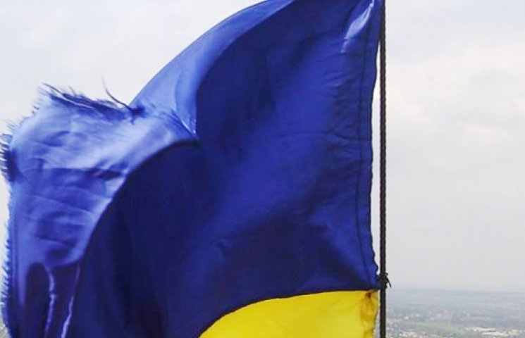 Флаг Украины подняли на самой высокой точке Славянска