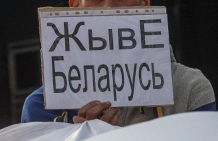 ЕС призвал Беларусь отменить казнь после расстрела уроженца Украины
