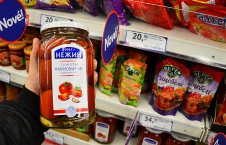 Сегодня украинские товары хлынули в ЕС