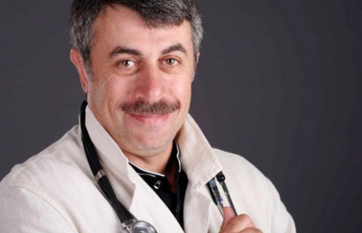 Доктор Комаровский: Наша задача — продержаться, пока кукловоды договорятся