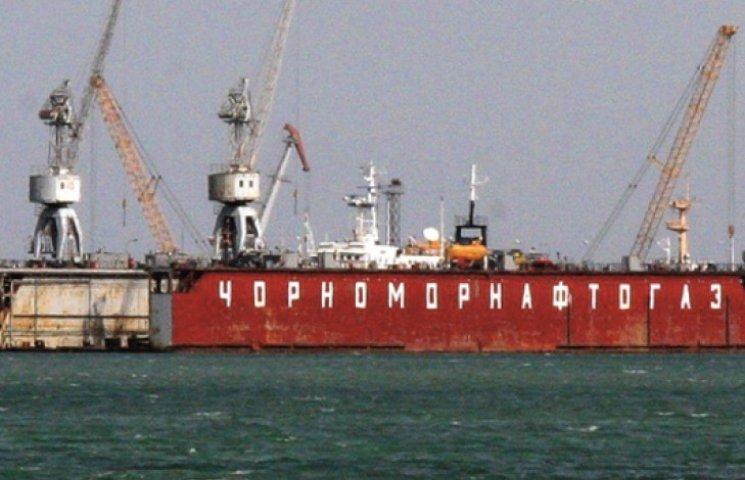 Крым планирует добывать газ у берегов Одесской области