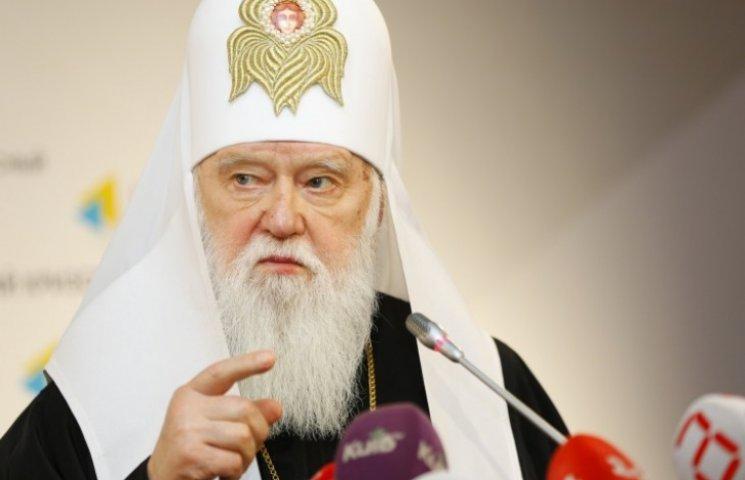 Патриарх Филарет призвал «душу й тіло покласти за нашу свободу»