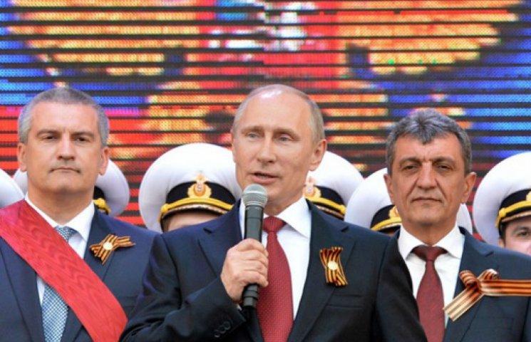 Аксенов пошел против Путина, запретив митинги татар - меджлис