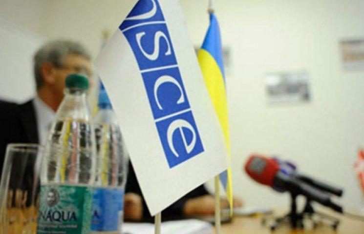 Миссия ОБСЕ в Украине получила $300 тыс