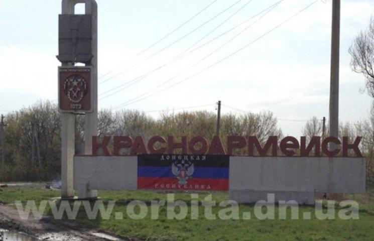 Власти Красноармейска готовы перейти на сторону ДНР