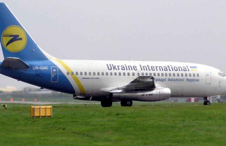 МАУ в Крым не полетит до октября