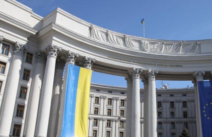 МИД не зафиксировал отвода российских войск от границ Украины