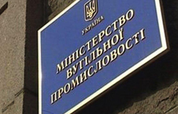 Минэнергоугля продает за бесценок украинскую нефть – СМИ
