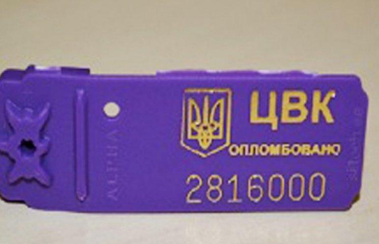 В Киеве показали, чем будут защищать урны с бюллетенями