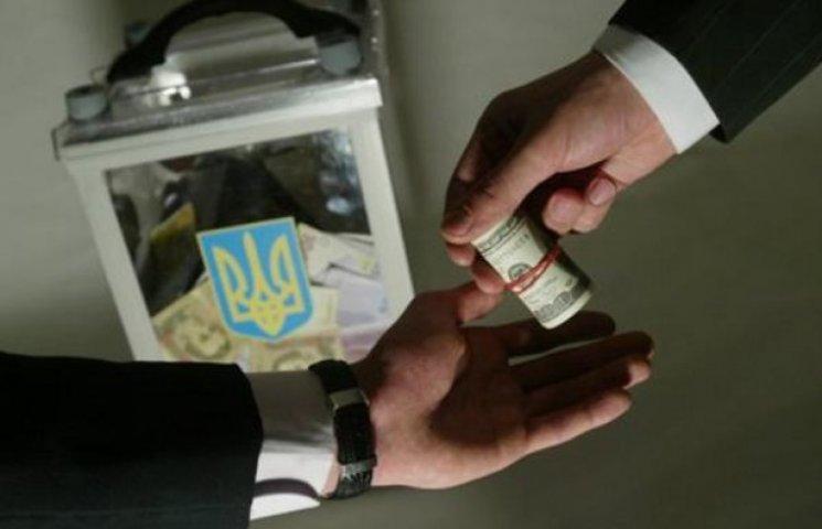 В Киеве депутат попалась на подкупе избирателей