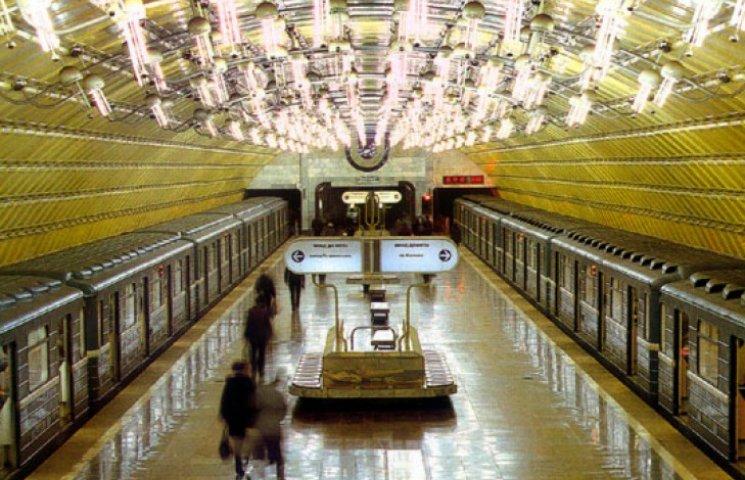 Группа Еремеева и коммунисты оставили Днепропетровский метрополитен без денег