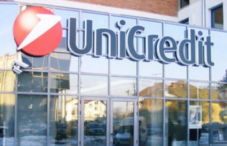Украинский банк признал, что «сдал» российским коллекторам крымских должников