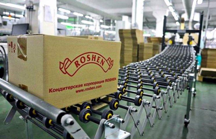 Фабрики Roshen уйдут с молотка