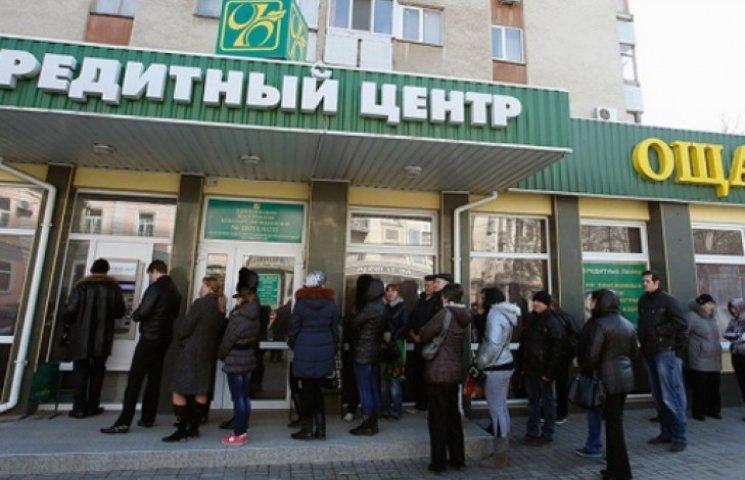 В Крыму запретили работать 9 украинским банкам
