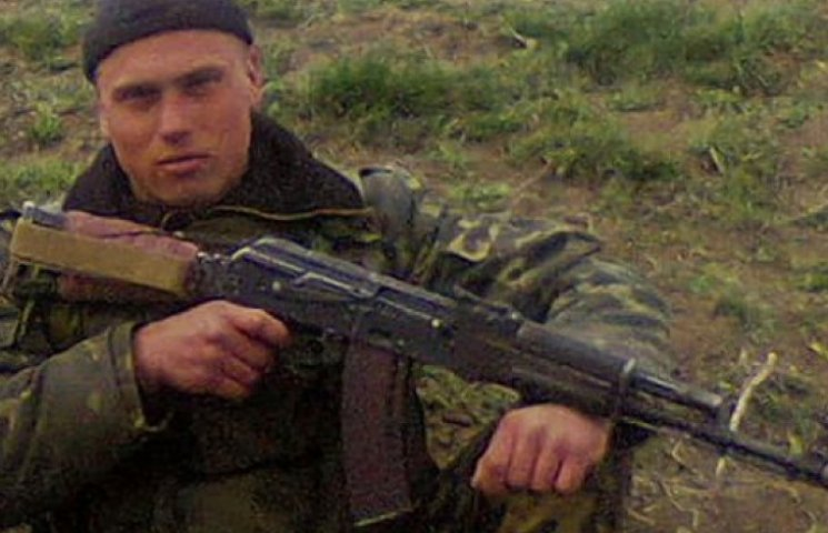 Погибшие Герои АТО: Дмитрий Куриленко. 22 года