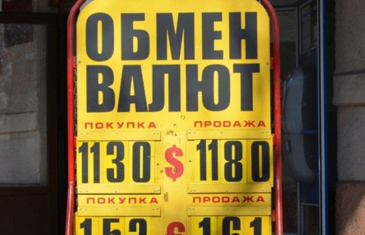 У Яценюка пообещали доллар по 11 гривень
