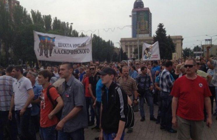 Боевики угрозами согнали шахтеров на митинг против АТО - Волынко