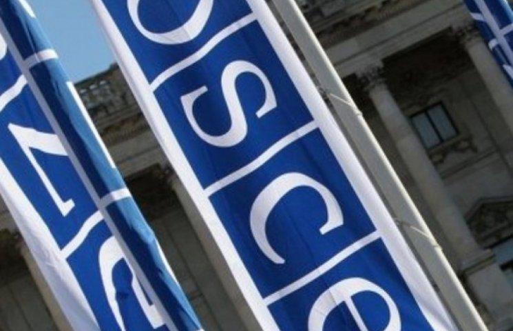 Наблюдатели ОБСЕ попали в плен к сепаратистам – Перебийнис