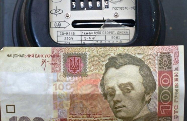 С начала лета украинцы будут платить за свет на треть больше