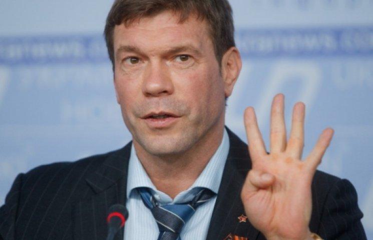 ГПУ просит у Рады разрешения на арест Царева