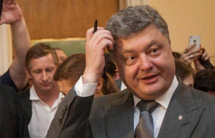 Зачем Порошенко оттягивает выборы в Раду