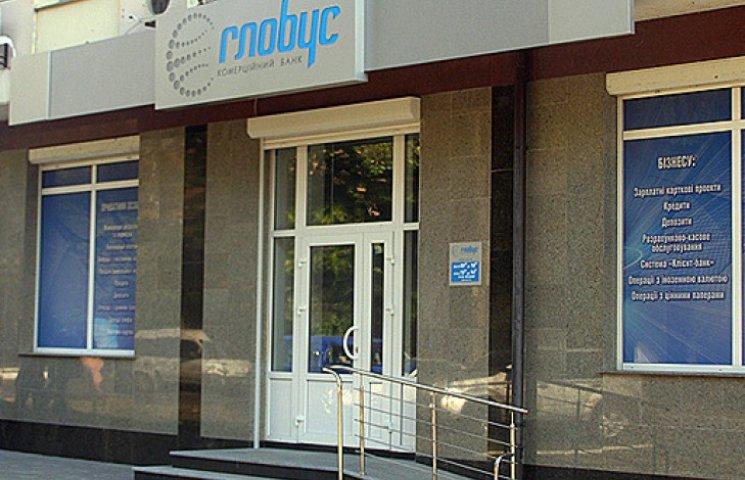 Банк «Глобус» подозревают в уклонении от уплаты налогов