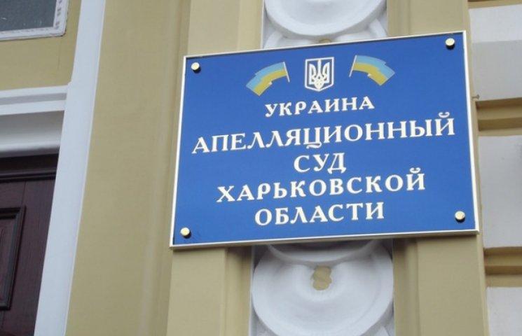 Харьковский суд «закрыл» на два месяца местного сепаратиста Спартака
