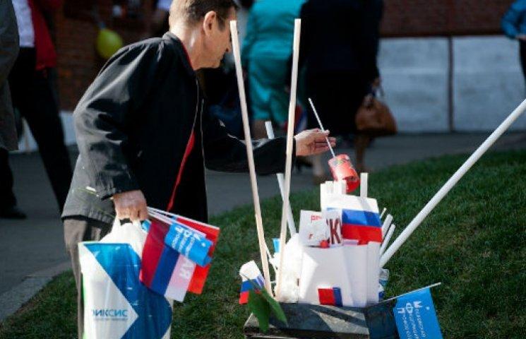 Москвичам разрешили митинговать против «черной обезьяны» и за Крым