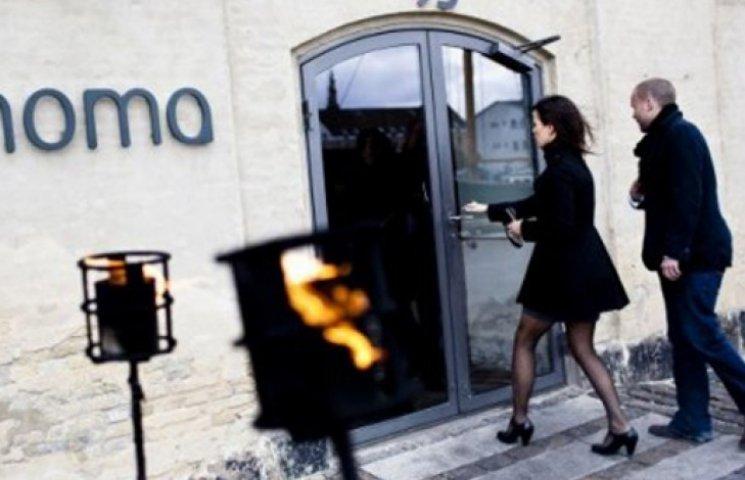 Рейтинг лучших ресторанов мира возглавила датская Noma
