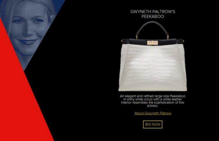 Знаменитости создали сумки для Fendi