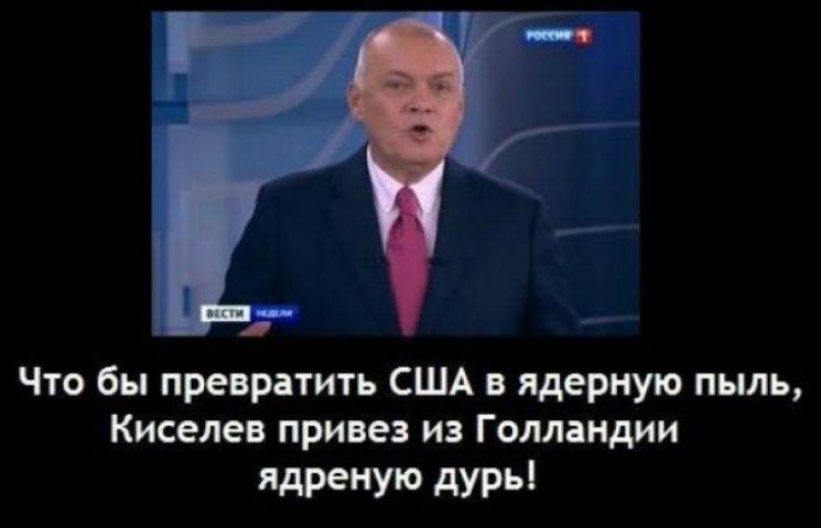 У Кремля закончился креатив: в ход пошли «наколотые апельсины»