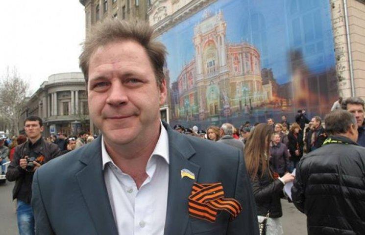 В результате одесской бойни погиб депутат-регионал