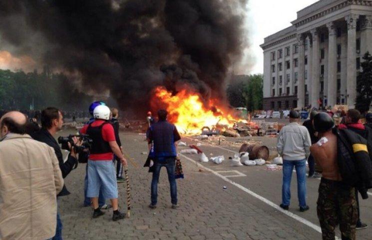 Пособники террористов сами подожгли одесский Дом профсоюзов - МВД